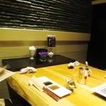 串柾 - 半個室