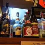 ビストロde麺酒場 燿 - ラーメン居酒屋って感じです