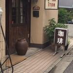 伊藤珈琲店 -