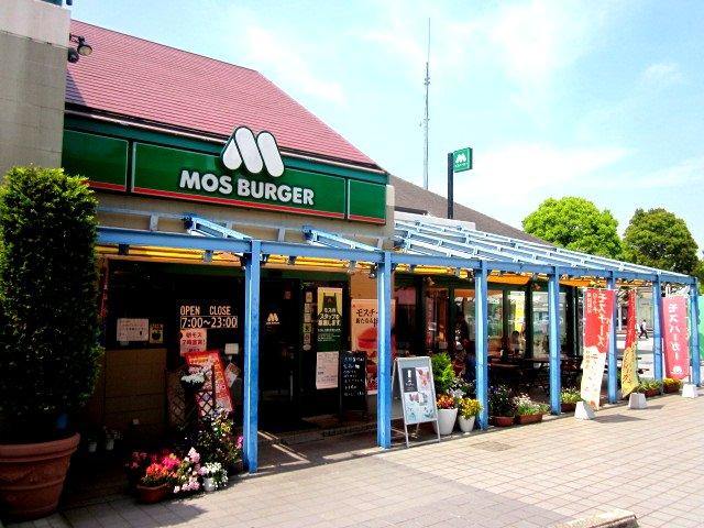 モスバーガー 土気駅前店