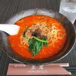王居 - 坦々麺