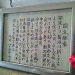 横浜観光取引所 道中  -