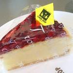 27017475 - レモンドロップ本店(クランベリーチーズケーキ)