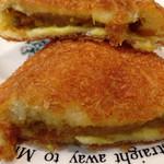 ミヤガワベーカリー - カレーパンのアップ