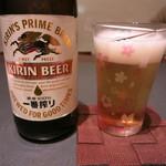 27019911 - びんビールで乾杯!グラスも素敵です!