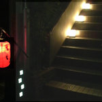 おいしい料理とお酒 ぼちぼち - お店の目印の赤提灯です