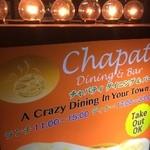 ダナパニ - 「A Crazy Dining In Your Town」