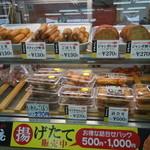 桜島サービスエリア(上り線) スナックコーナー - これらから選択