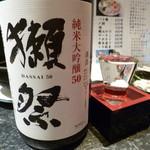 雑賀 - '14/05/05 獺祭(800円)