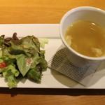 フレスキッシマ - スープとサラダ