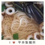 平井製麺所 - 我家でにゅうめんになりましたが、冷や素麺がよいかも(≧∇≦)