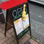 横浜スパイシークラブ - 横浜スパイシークラブ