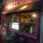 Bistro Feve - パリのビストロ風