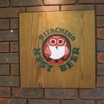 常陸野ブルーイング水戸 - ネストビールのマークです。