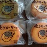 藤宮製菓 - 料理写真:焼きドーナツ3種