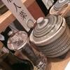 Akasakaumayauchinotamagochokubaijo - 料理写真: