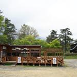 蔵王ブルーベリー農園 レストハウス -