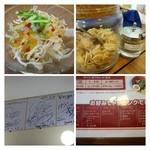 27038225 - ◆最初に「野菜サラダ」・・シンプルなサラダです。テーブルには「揚げたニンニク」と「カレーパウダー」が置いてあります。