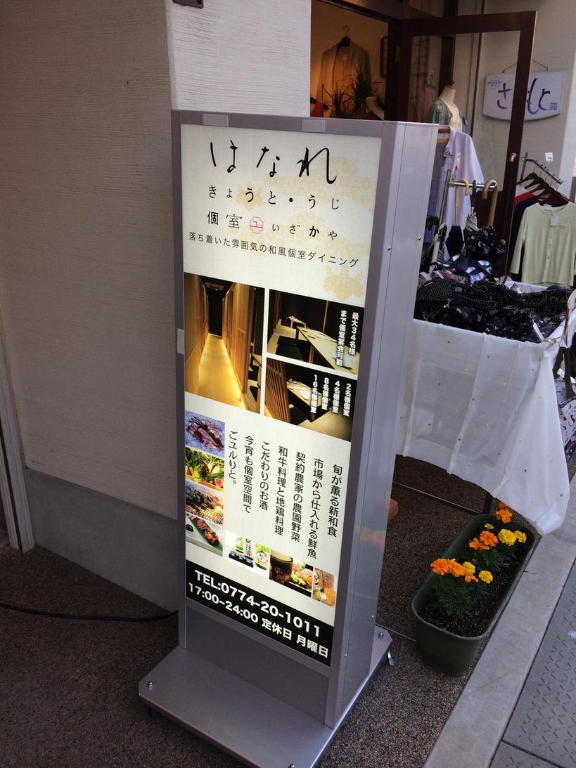 はなれ 中村製麺