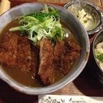 27041246 - カツカレー丼