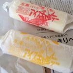 鈴木商店 - 新聞紙に包んでくれるのです。