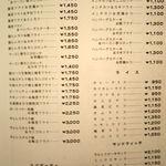 27042613 - メニュー②