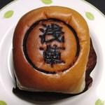 27043396 - 浅草あんパン
