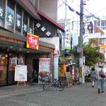 Wakatake - 阪急長岡天神駅・西側 階段を下りて右側、すき家の隣にお店へ上がる階段があります。