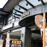 天壇 三雲店 - 1階が駐車場で2階がレストランです。