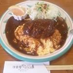 Sunorasukaru - 140419オムカレーハンバーグ1000円