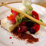 銀座トリコロール - レアチーズケーキのプレートセット(期間限定メニュー)