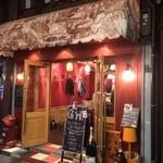 ル・コントワール・ド シャンパン食堂 -