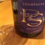 ル・コントワール・ド シャンパン食堂 - PEHU SIMONET