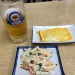 すゑひろ - 生Beer 出汁巻き玉子 マカロニサラダ