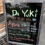 ダ ユウキ - 看板