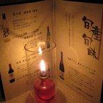 2705925 - ワインフェア時のメニュー