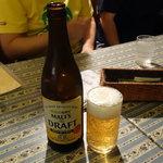 ア.ストラーザ - ビール中瓶580円