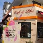 カフェ・ド・ブルー - 満席の時は まず名前