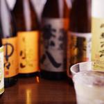 喜のかこい - 正規ルートのプレミア焼酎を正規価格で!