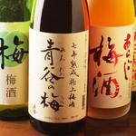 喜のかこい - 梅酒、果実酒も充実!