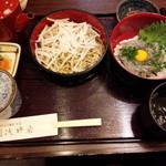 Asanoya -