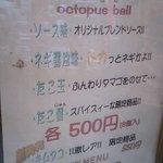2706190 - ほぼ500円