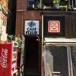 Cafe FLEUR - 一階からは店内がこんなに広いとは想像出来ない〜♫