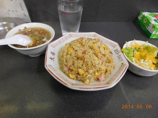 『チャーハンにもサラダが付いてきます。』by シアトルスルー : 大善 - 川崎新町/中華料理 [食べログ]