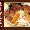 麺や 六三六 - 料理写真: