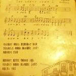 27061403 - 「かどやの明かり」歌詞&楽譜