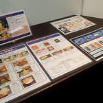 朝市さかば - 2014年5月5日(月・祝) 券売機横カウンター