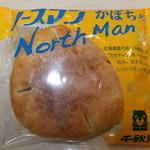 千秋庵 - 料理写真:先行販売 ノースマンかぼちゃ 160円 【 2014年5月 】1