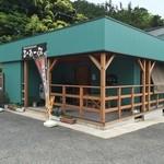 る・れーぶ - 国道から見える真新しいお店
