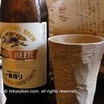 はん亭 - beer